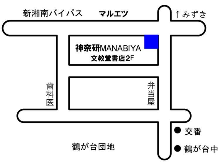 鶴が台校地図